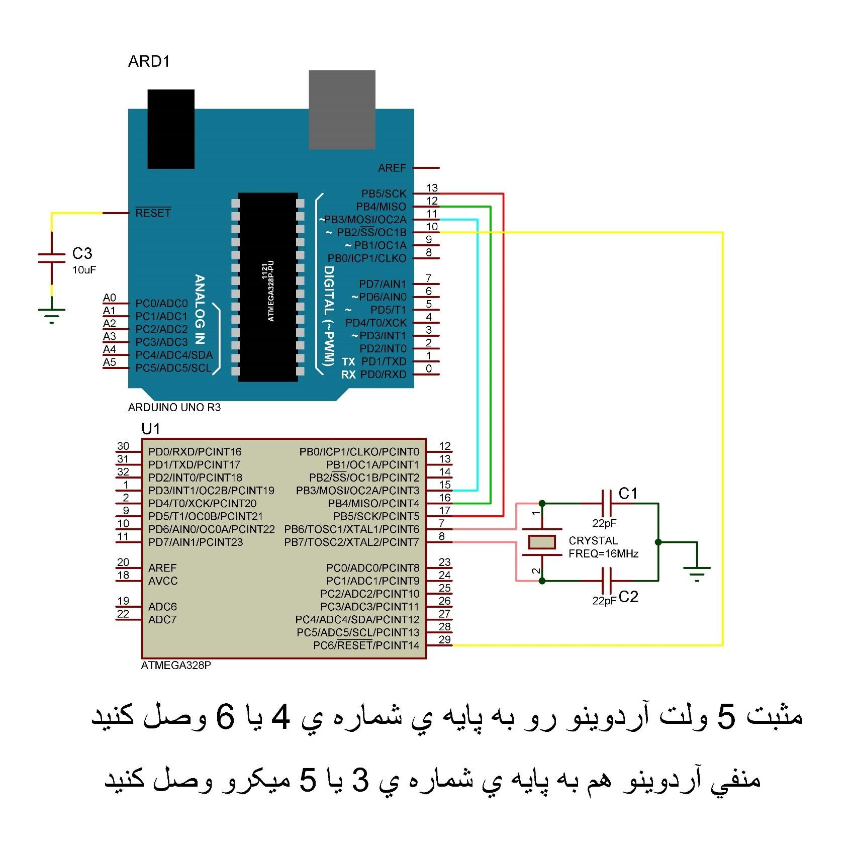 avr-arduino